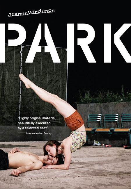 Jasmin Vardimon Company - Park