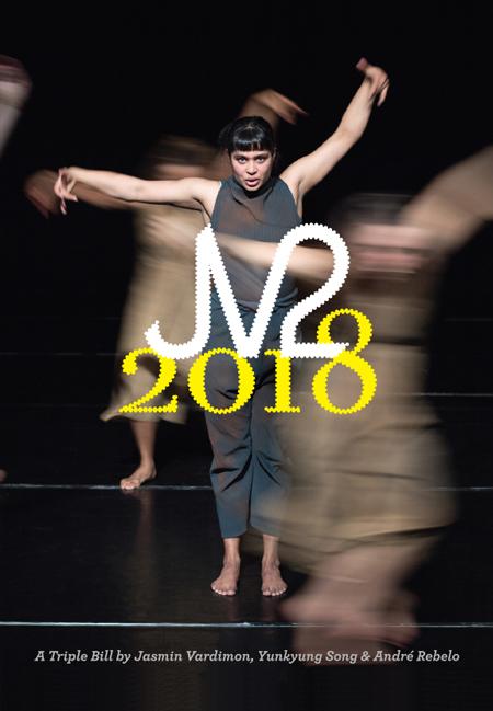Jasmin Vardimon Company - JV2 2018